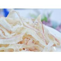 Quality Salty Roasted Dried Squid Fin Shredded Thailand Russian Market for sale