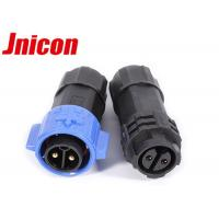 Buy Electric Circular 2 Pin Connector Male Female Waterproof For Underwater Lights at wholesale prices