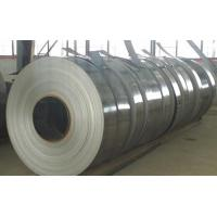 Quality 7 MT 35 - 720MM DIN1623 ST12 / ST13 / ST14 Cold Rolled Steel Strip With Mill & Slit edge for sale
