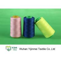 Quality Ring Spun / TFO Polyester Core Spun Thread For Sewing , Knitting , Weaving for sale
