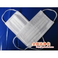 Quality 3 ply non-woven face masks with shield for personal health care for sale