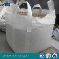 Buy cheap Super sack pp virgin 1 ton super sacks for food grade powder big bag for cement from wholesalers
