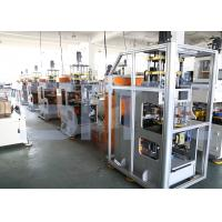Quality Single Head Double Station Automatic Vertical Coil Winding Machine for Three Phase Machine for sale