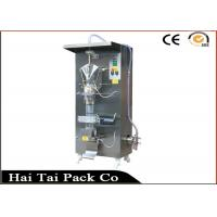 Buy cheap Large Volume 1000ml Sauce Vinegar Yellow Wine Automatic Liquid Packaging Machines from wholesalers