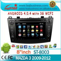 Quality 3D  Multimedia Mazda DVD GPS  With Reverse Camera  For Mazda 3 for sale