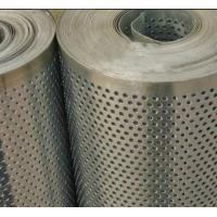 Buy cheap 0.5mm thickness Stainless Steel Perforated Metal Mesh Coil from wholesalers