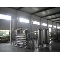 Buy cheap Reverse Osmosis Water Treatment 4000 Liters 2 Stages Borehole Water Purifier from wholesalers