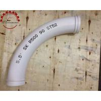 Buy Concrete Pump Pipe Bend Dn125 at wholesale prices