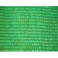 Quality SUN04 Reschel knotless sunshade net  for sale