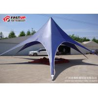 Quality Portable Star Shade Marquee Conference Party Shade Tent Aluminum Frame for sale