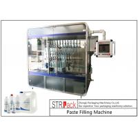 Quality 50ML-2500ML Paste Filling Machine High Production Capacity For Lubricate Oil for sale