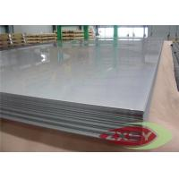 Quality 7050 7075 7475 Polished Aluminium  Sheet Alloy Sheets For Industry Building Material for sale