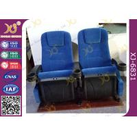 Quality Project Cinema Stand Customized Movie Theatre Seats With Folding Armrest for sale