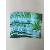 Quality Plastic Skin Care Facial Mask Bag Customized Color Logo Printing for sale