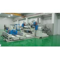 Quality Automatic CNC Paper Winding Machine / Paper Wrapping Machine for sale