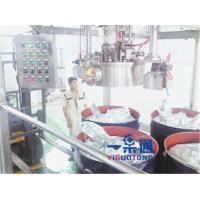 Quality 304 /316L Stainless Steel 220l Aseptic Bag Filler Equipment 12 Month Warranty for sale