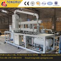 Buy Continuous used engine oil purification Distill Equipment at wholesale prices
