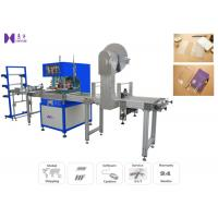 Quality 3000 Times / 8H Automatic Welding Machine , Business Card Holder PVC Welding Equipment for sale