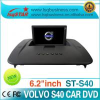 Quality 6.2 inch 16:9 digital Multi-language Volvo DVD GPS , Reversing Camera / Car Mp5 Player / E-book  For Volvo S40 ST-S40 for sale