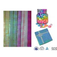 Buy Pearl rainbow Gift wrapping paper for bouquets , christmas wrap paper at wholesale prices