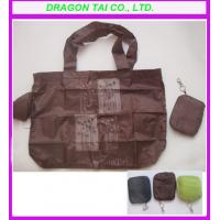 Quality Folding shopping bag in a pouch with keychain, foldable shopping bag for sale