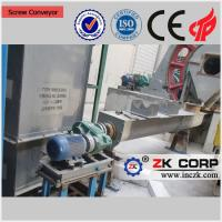 China Automatic Auger Filler and Single Bucket Conveyor Prices from ZK on sale