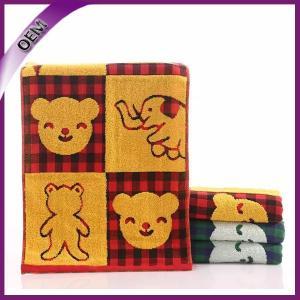 China bear jacquard kids towel 100% cotton terry gauze towel for baby on sale