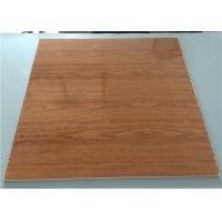 Quality Fireproof PVC Ceiling Boards For Interior Ceiling Decoration 595×595 Mm for sale