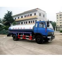 Quality QT5125GPSX song of green spray vehicles for sale