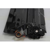 Buy 7516A Remanufactured HP Black Toner Cartridge Used For HP LaserJet 5200L / 5200 at wholesale prices