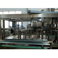 Quality High Performance Dairy Yogurt Production Plant Processing Line 250ml-1000ml For Turnkey Projects for sale