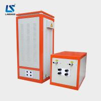 Quality Compact Structure Induction Heating Furnace Industrial Induction Heating Equipment for sale