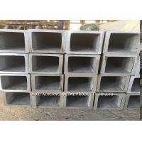 Quality Polished Bright Surface U Channel Stainless Steel Bar For Ship Building for sale