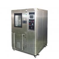 Quality Customized Temperature Humidity Environmental Testing Equipment For Electronic / Food for sale
