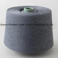 Buy 30s Waxed 100% Polyester Spun Yarn with Gray Color (Close Virgin) at wholesale prices
