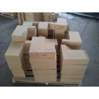 Quality Light-weight Insulation Silica Refractory Brick For Glass Furnace , Coke Oven for sale