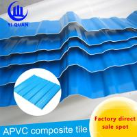 China Heat Insulation Pvc Corrugated Plastic Resin Roof Tiles For Vehicle Parking Sheds on sale