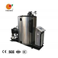 Quality 500kg 1 Ton Small Portable Vertical Tube Boiler Dry Cleaning Machine Use for sale