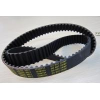 Quality HTD300 Rubber timing Belt Rubber Synchronous Belt for sale