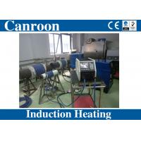 China Small Portable Medium Frequency Induction Heating Machine for Preheating PWHT on sale