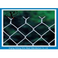 Quality Hot Dipped Galvanized Chain Link Mesh Fence With Various Colors For Forest Protecting for sale