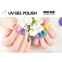 Quality Nail Art Design Fast Dry Glitter Gel Nail Polish Colors No Yellowish for sale