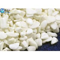 Buy Non-friable White Bottom Aquarium Sand With Mineral Source , Fish Tank Ornament Stone at wholesale prices