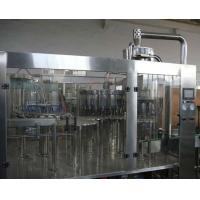 China Small Scale Mineral Water/Spring Water Bottling Plant Cost/Liquid Filling Machine For Sale on sale