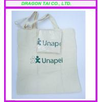 Quality Cotton shopping bag, cotton bag manufactory, customized cotton bags for sale