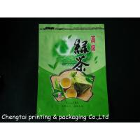 Quality Food Grade Standing Coffee Packaging Bags With Aluminium Foil And Zipper for sale