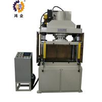 Quality PLC Control 80T Hydraulic Cold Press Machine For Metal Sheet 380V 5.6kw for sale