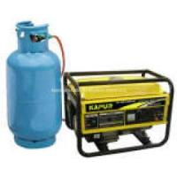 Quality Lpg Generator for sale