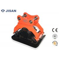 Quality SUMITOMO SH120 Backhoe Plate Compactor Hydraulic Vibrating Motor Lower Noise for sale
