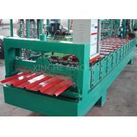 Quality 1050 Automatic Roof Metal Sheet Roll Forming Machine/Galvanized Sheet Metal Forming Machine for sale